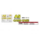 9299 KIJO A5-Size Card Case