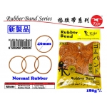 RB180 Kijo 180g Brown Rubber Band