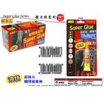 G-223 Kijo 3g Super Glue