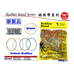 RB180C Kijo 180g Colour Rubber Band