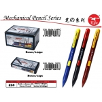 530 1.8mm Exam Mechanical Pencil ( Pencil Tulisan Jawi )