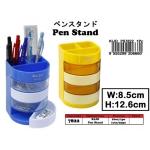 7822 Kijo Pen Stand