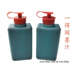 2136 100ml Yi De Ge Chinese Ink