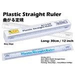 6311 KIJO 30cm Plastic Straight Ruler