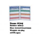 No:8705 Key Box (96Hole)