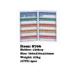 No:8706 Key Box (120Hole)
