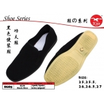 8685 Kijo Black Casual Shoe