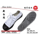 8686 Kijo School White Shoe