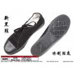 8687 Kijo School Black Shoe
