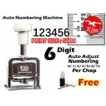 KIJO 6-Digit Auto Numbering Machine 9406