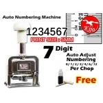 KIJO 7-Digit Auto Numbering Machine 9407