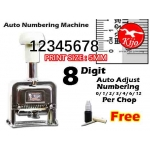 KIJO 8-Digit Auto Numbering Machine 9408