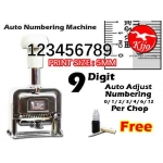 KIJO 9-Digit Auto Numbering Machine 9409