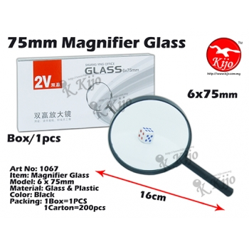 1067 Magnifier Glass - 6 x 75mm