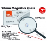 1068 Magnifier Glass - 5 x 90mm
