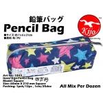 1843-I Kijo Pencil Bag