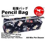 1843-L Kijo Pencil Bag