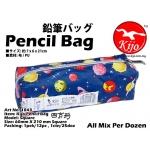 1843-B Kijo Pencil Bag