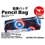 1843-C Kijo Pencil Bag
