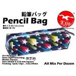 1843-E Kijo Pencil Bag