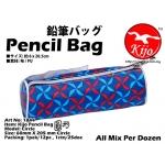 1844-F Kijo Pencil Bag