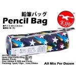 1844-E Kijo Pencil Bag