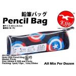 1844-C Kijo Pencil Bag