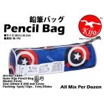 1844-K Kijo Pencil Bag
