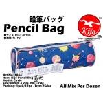 1844-B Kijo Pencil Bag