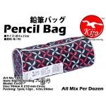 1845-H Kijo Pencil Bag
