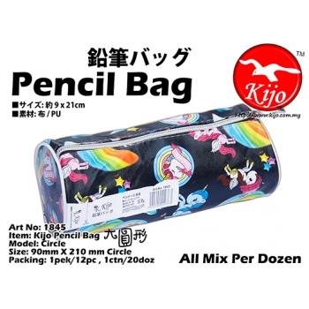1845-J Kijo Pencil Bag
