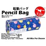 1845-B Kijo Pencil Bag