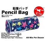 1845-I Kijo Pencil Bag