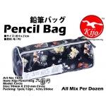 1845-L Kijo Pencil Bag