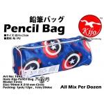 1845-K Kijo Pencil Bag