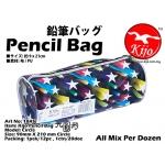 1845-E Kijo Pencil Bag
