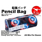 1845-C Kijo Pencil Bag