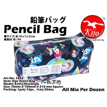 1846-J Kijo Pencil Bag