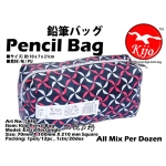 Pencil Bag Supplier