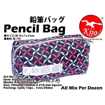 1846-H Kijo Pencil Bag