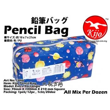 1846-B Kijo Pencil Bag
