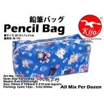 1846-A Kijo Pencil Bag
