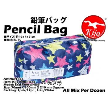 1846-I Kijo Pencil Bag