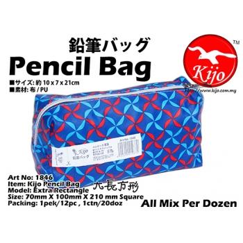 1846-F Kijo Pencil Bag