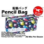 1846-E Kijo Pencil Bag