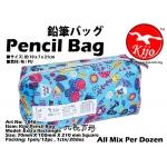 1846-D Kijo Pencil Bag