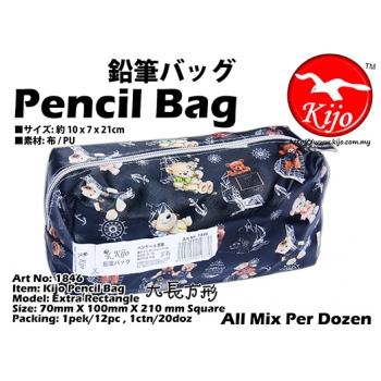 1846-L Kijo Pencil Bag