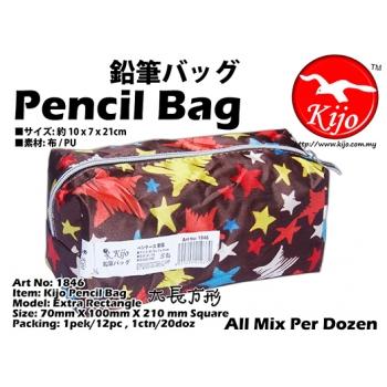 1846-G Kijo Pencil Bag