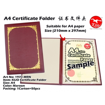 1971-MRN KIJO Certificate Folder ~ Maroon