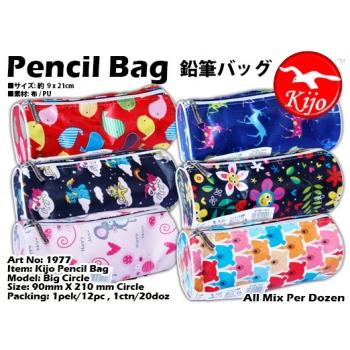 1977 Kijo Pencil Bag
